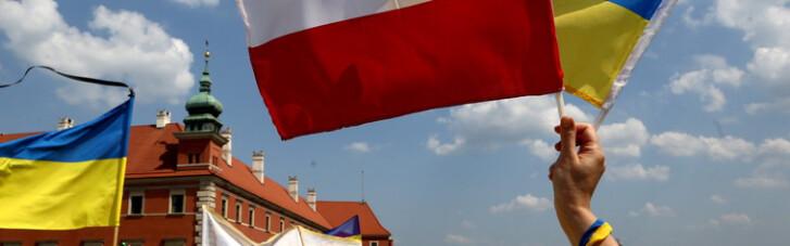 """Онлайн-конференція """"ДС"""": Україна і Польща: від холодного миру до розбудови майбутнього"""