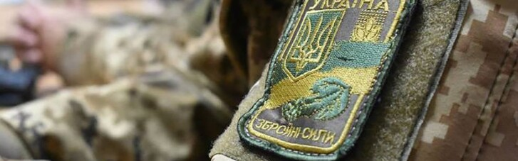 Генштаб ВСУ жестко раскритиковал инициативу Укрпочты к 23 февраля