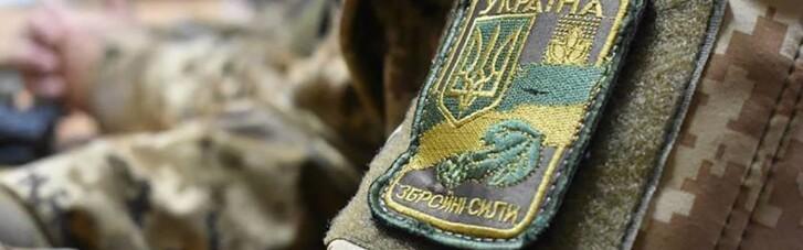 Украина может укрепить армию, получив деньги из новосозданного Европейского фонда мира