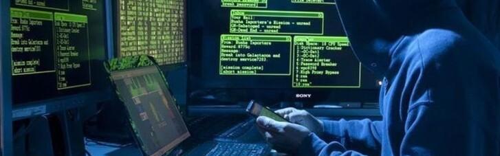 """Російські хакери атакували сайти ВМС та Міноборони України: опублікували фейки про """"Sea Breeze-2021"""""""