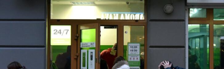 Облава через Кипр. Зачем Приватбанк подал еще один иск против Коломойского