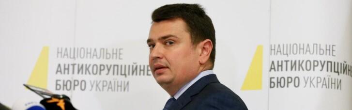 Another petition for Artem Sytnyk's dismissal registered on president's website