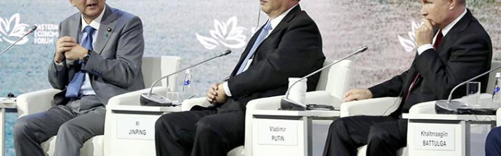 Как бы форум. Как Путин во Владивостоке «нагибал» Японию и заискивал перед Китаем