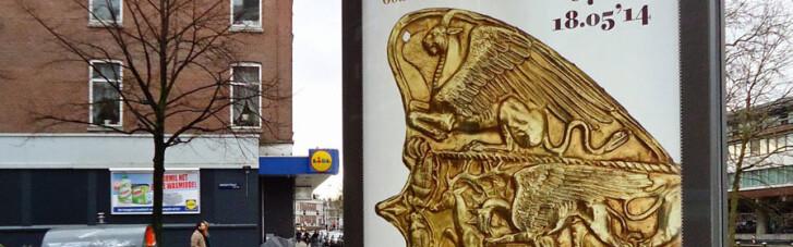 Не золото не скифов. За какие артефакты на самом деле борется Украина в Амстердаме