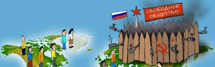 """У Шкарлета могут одобрить учебники по истории, в которых Украину """"склоняют"""" к России"""