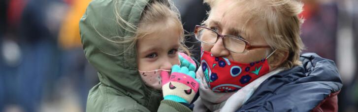"""Помощь из недр. Что такое """"экономические паспорта"""" для детей от Зеленского"""