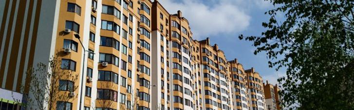 Новий податок на продаж квартир. Як зміняться ціни на первинному ринку