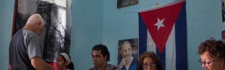 """Кастровская перебудова. Як Куба буде будувати соціалізм """"по-новому"""""""