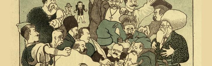 Історія в карикатурах. Як Україна нарешті стала республікою