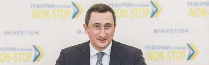 Чернишов спрогнозував, коли ухвалять зміни до Конституції щодо децентралізації