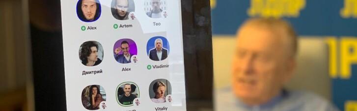 """""""Не нужно быть улиткой"""": Жириновский принялся учить жизни в Clubhouse"""