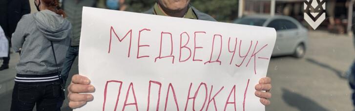 """Тиждень в регіонах. """"Екзорцизм"""" Медведчука, прописка в церкви і об'єднання """"слуг"""" з """"Опоблоком"""""""
