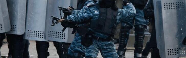 Без відплати. Річниця розстрілу Евромайдана не принесе новин про покарання винних