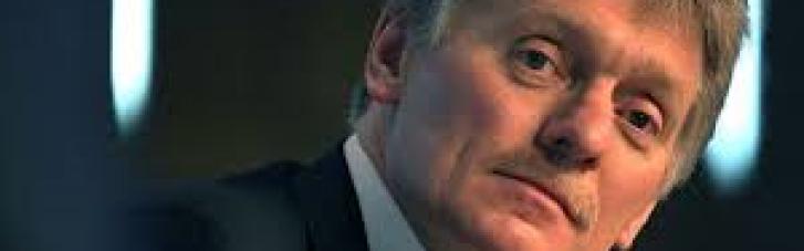 Кремль зібрався переконувати Туреччину в позиції щодо анексії Криму
