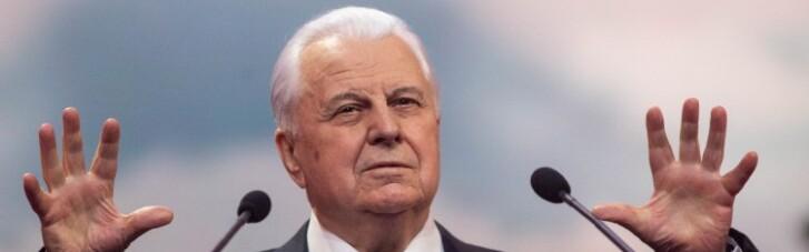 """Вільна економічна зона """"Донбас"""". Кравчук просто не розуміє, про що говорить"""