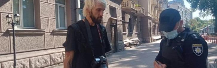 Нападники на журналіста біля ОПУ вибачилися за скоєне