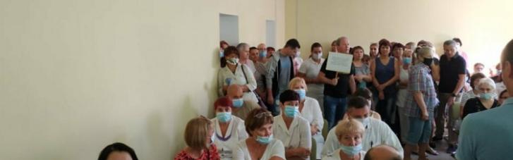 У Слов'янську медики вимагають погасити заборгованість по зарплаті (ФОТО)