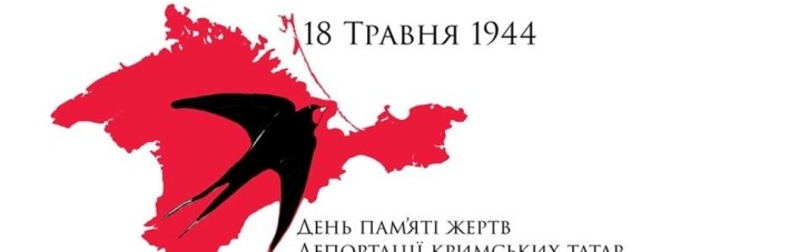 Из-за депортации крымские татары потеряли примерно 50% населения, — Зеленский