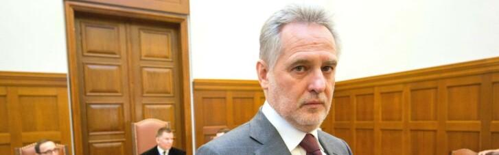 Спор вокруг добычи. Как Фирташ хочет засудить Украину в США