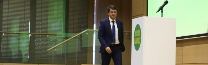 """Ермак надеется на новый тайный план по Донбассу, а Разумкова не пустили управлять """"слугами"""". Главные события страны 8 — 14 марта"""