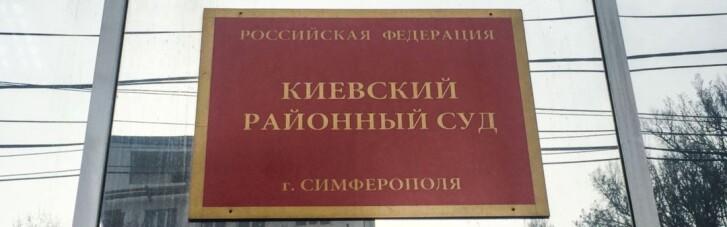 Судді з Криму оголосили підозру за незаконний приговор активісту Майдана