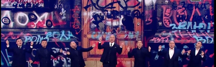 """""""Квартал 95"""" назвал акцию в поддержку Стерненко """"карнавалом"""" и высмеял разрисованные двери ОПУ (ВИДЕО)"""
