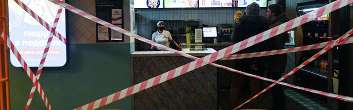 Нарушение карантина в Киеве: число закрытых ресторанов выросло вдвое