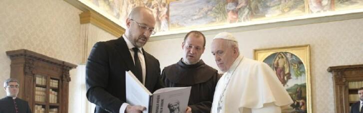 У Ватикані Папа Римський провів зустріч з прем'єром України