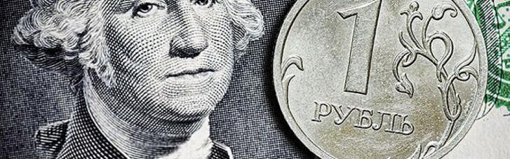 """Финансовые """"джавелины"""". США готовят обвал рубля"""
