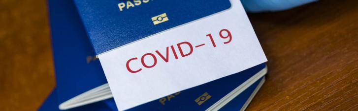 """""""В майбутньому можливо"""": в ВООЗ розкритикували вимогу COVID-паспортів для поїздок"""