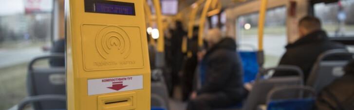 В Киеве началось тестирование е-билета