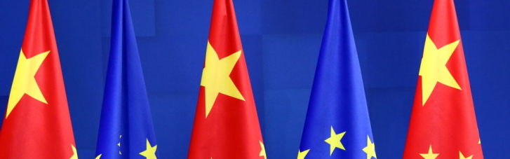 Післясмак самітів. Як Китай розхитуватиме Європу її ж руками