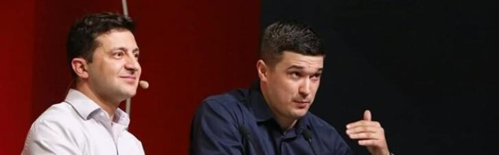 Зеленский хочет сделать скоростной интернет доступным в любой точке Украины
