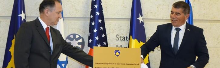 Частично признанное Косово открыло посольство в Иерусалиме