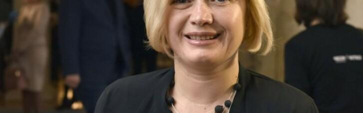 Ірина Геращенко: Ми наполягаємо на поліцейській місії на окупованих територіях. І не лише в день виборів