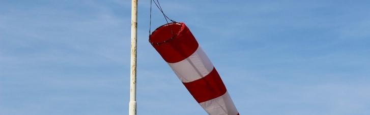 ДСНС оголосила штормове попередження: в яких регіонах можливий сильний вітер