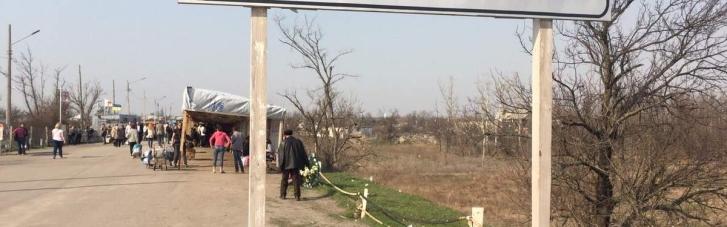 Окупанти ускладнюють перетин лінії розмежування на Донбасі