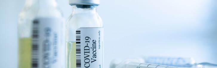 Вакцины нет, но вы держитесь. Когда украинцев начнут прививать от коронавируса