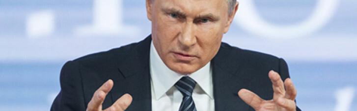 Путін заборонив українцям володіти землею в окупованому Криму