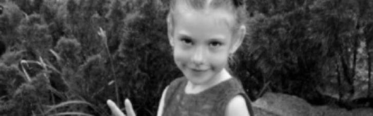 На Харківщині знайшли мертвою 6-річну дівчинку, яка зникла напередодні