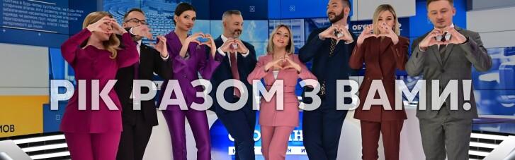 """16 грудня телеканалу """"Україна 24"""" виповнюється один рік"""
