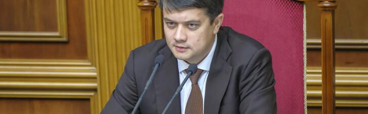 Разумков скликав друге позачергове засідання Ради: оприлюднений порядок денний