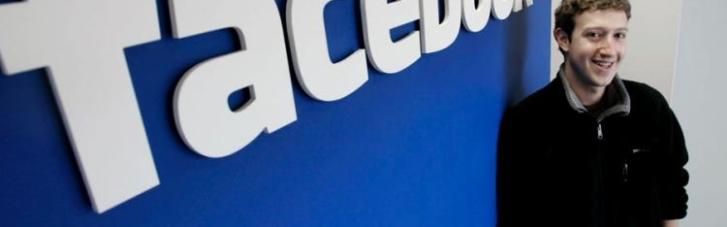 Цукерберг втратив майже $7 млрд через збій у Facebook