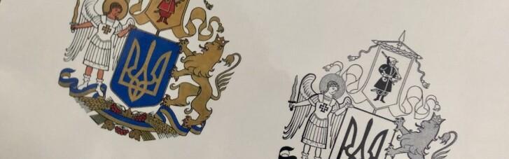 Лев с маникюром и растоптанный флаг. Что не так с победителем конкурса на Большой герб