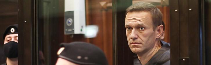 Навальный из-за ветерана получил новый приговор