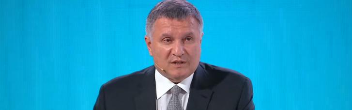 Нардепи завтра почнуть засідання з питання про відставку Авакова