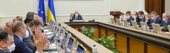 """Кабмин увеличил """"потолок"""" кредита по программе """"5-7-9"""" до 400 тысяч евро"""