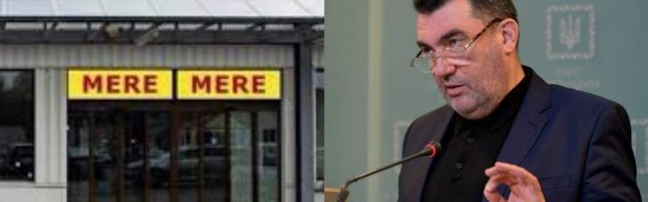 Російська мережа супермаркетів повернулася на український ринок: Секретар РНБО запевняв, що це неможливо