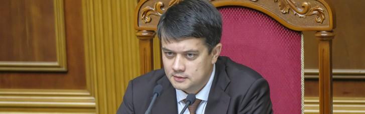 Разумков поставил крест на планах Минцифры с голосованиями Верховной Рады в режиме онлайн
