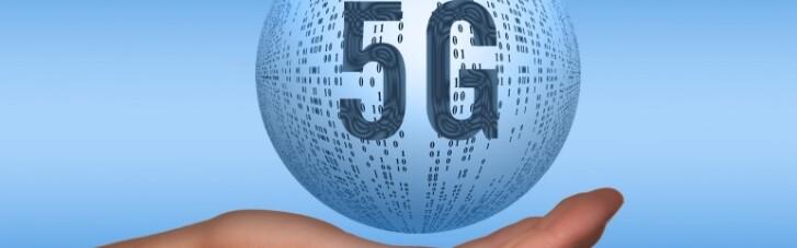 Точка G. Як змінить світ п'яте покоління мобільного зв'язку